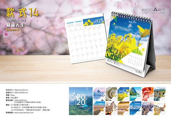 ecoart_calendar_2020_new_v1-18.jpg