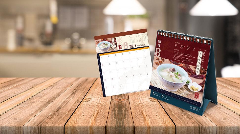 四季食療 | DIET OF SEASONS