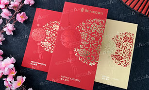 7_ecoart_redpacket_2019.jpg