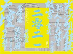 EA_CA21005_中國繪圖建築_1.jpg