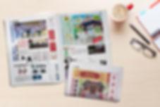 siksikyuen_newspaper_01.jpg
