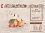 HKmade_10.jpg