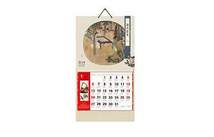 掛曆, wall calendar, 月曆, calendar