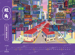 香港街角_300dpi_6 拷貝.jpg