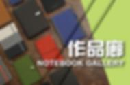 ecoart_calendar_banner-05.png