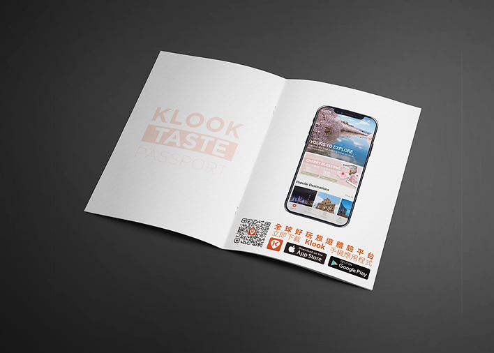 Klook_passport_mock2.png