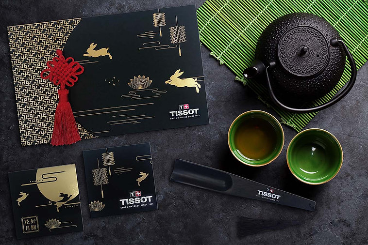 Tissot_tea_02.jpg