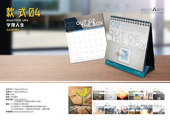 ecoart_calendar_2020_new_v1-08.jpg
