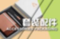 ecoart_calendar_banner2-03.jpg