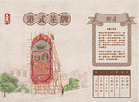 HKmade-09.jpg