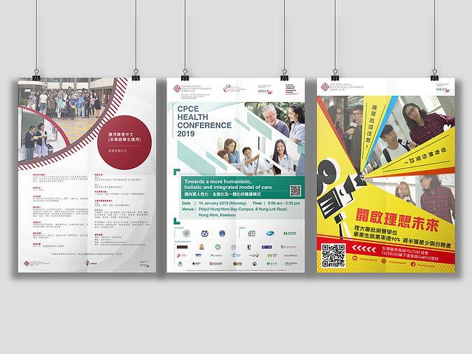 polyspeed_poster_ALL.jpg
