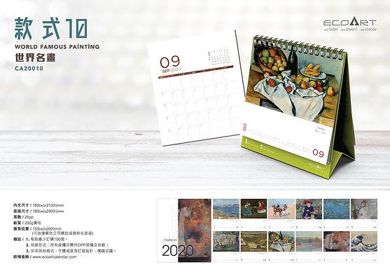 ecoart_calendar_2020_new_v1-14.jpg