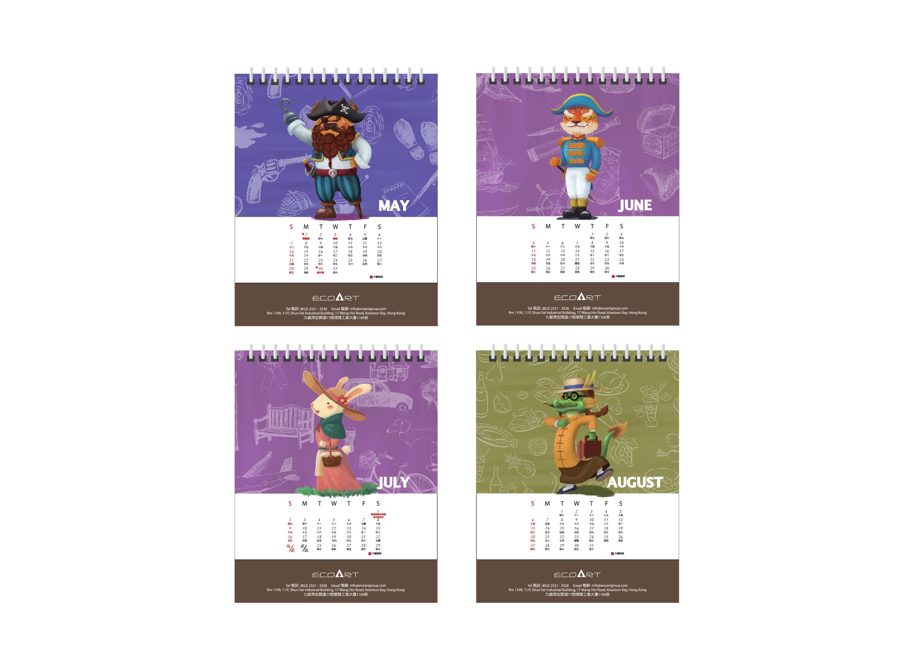 動物台曆_05