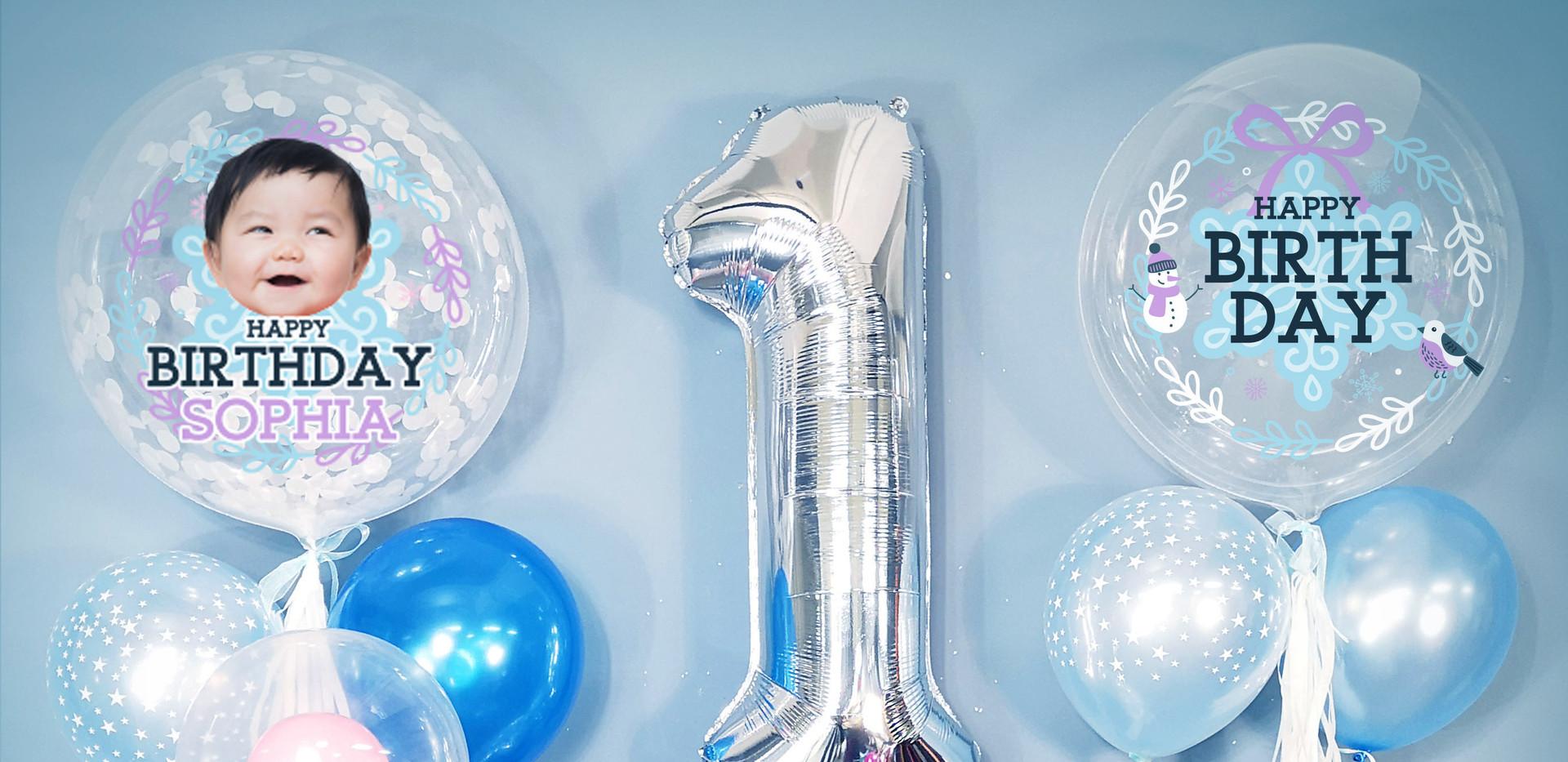 Frozen Premium-2.jpg
