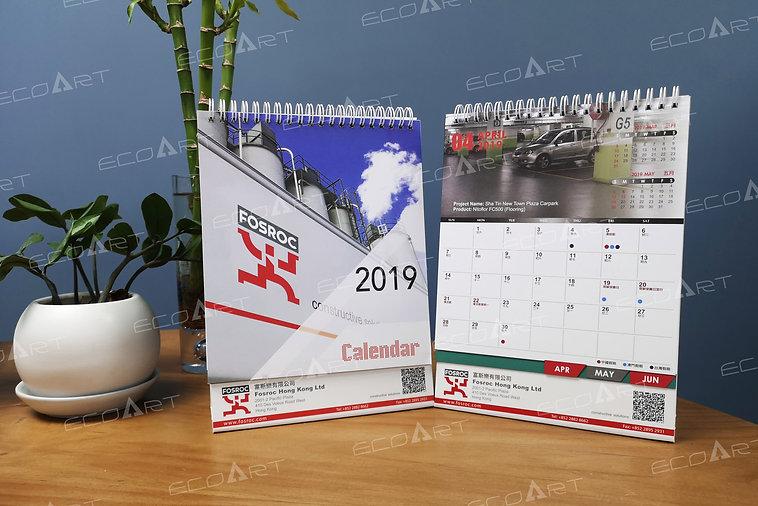 ecoart_calendar2019_11_1 拷貝.jpg