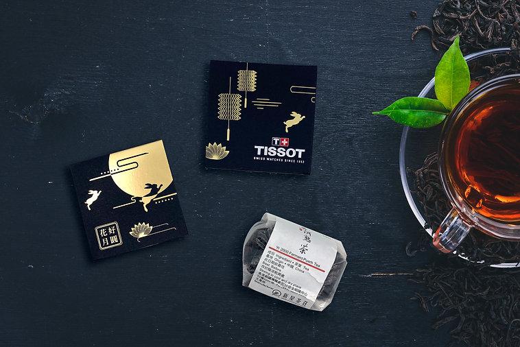 tissot_tea_03.jpg