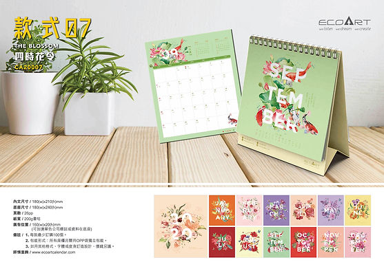 ecoart_calendar_2020_new_v1-11.jpg