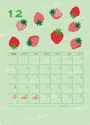 四時當造_300dpi_strawberry 拷貝.jpg