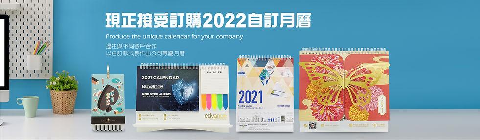CAl_2022_banner_v1-01-01.jpg
