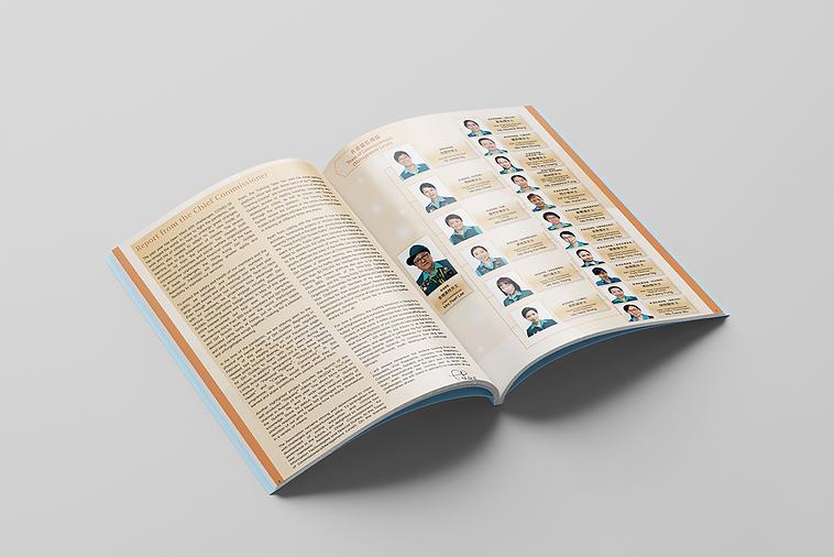 香港女童軍-AnnualReport04.png