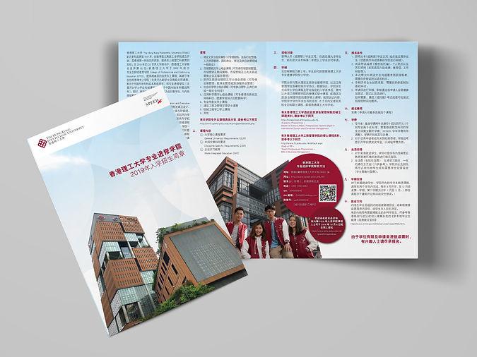 polyspeed_leaflet_02.jpg