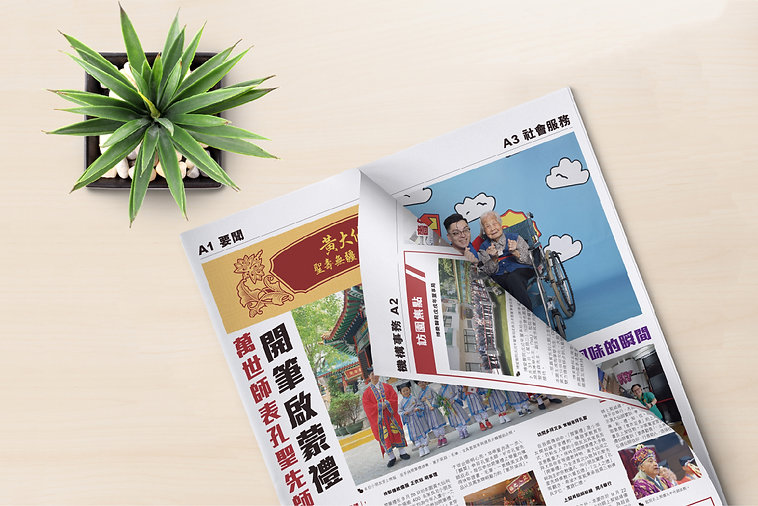 siksikyuen_newspaper_02.jpg