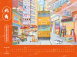 香港街角_300dpi_8 拷貝.jpg