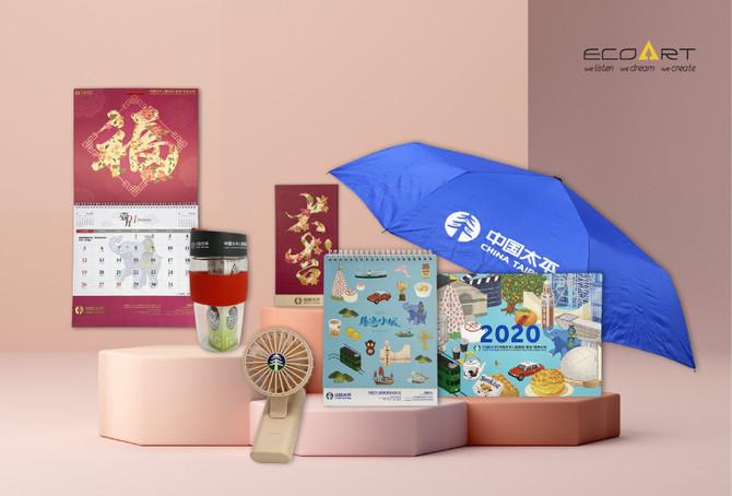中國太平 禮品2019