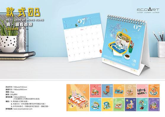 ecoart_calendar_2020_new_v1-12.jpg