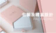 Portfolio_smallbanner-02.png