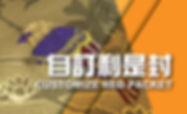 ecoart_calendar_banner_20190116-12.jpg
