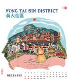 擁抱香港_300dpi-12 拷貝.jpg
