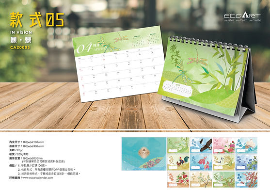 ecoart_calendar_2020_new_v1-09.jpg