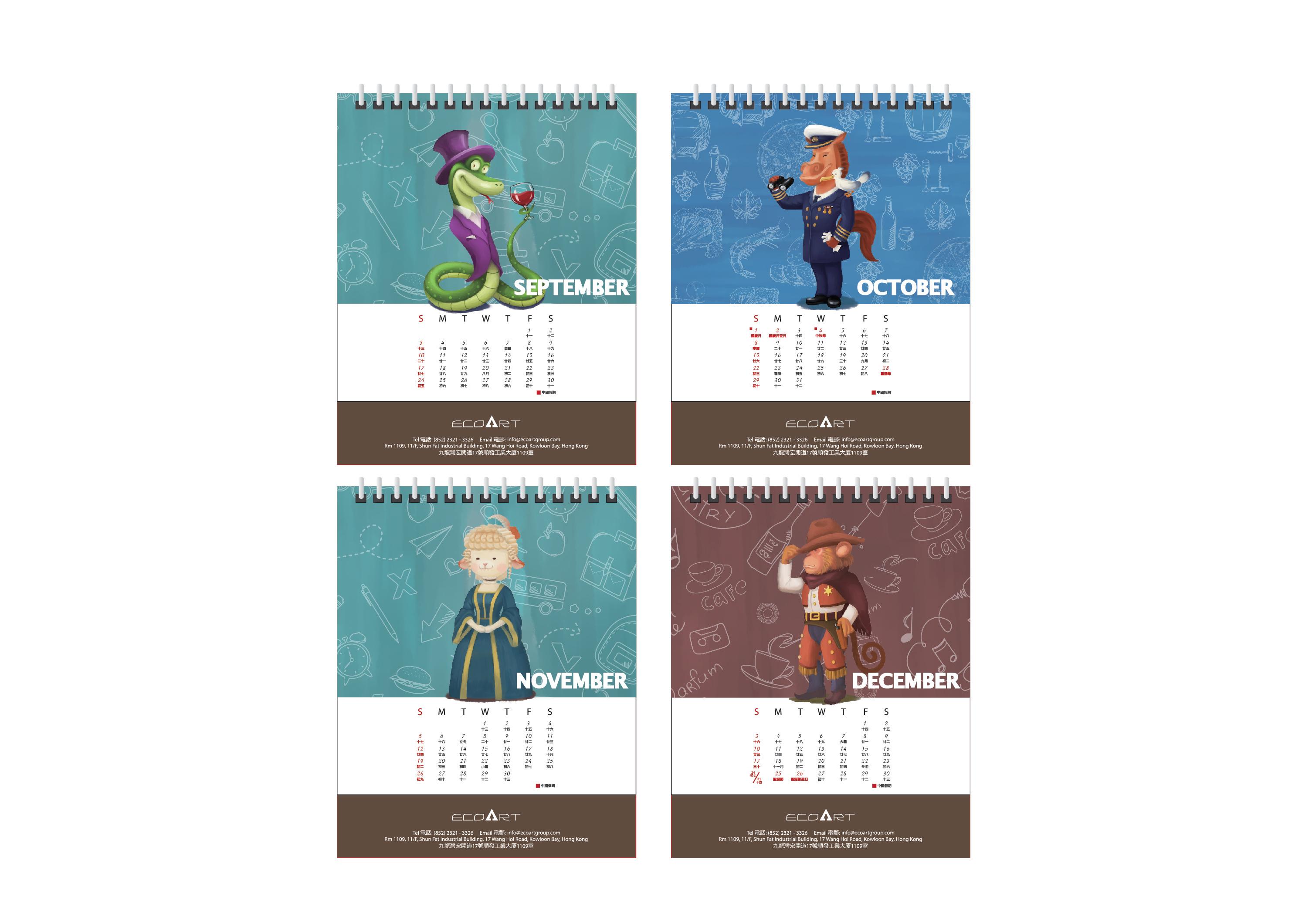動物台曆_06
