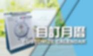 ecoart_calendar_banner_20190116-05.jpg