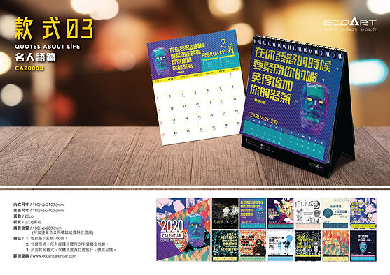 ecoart_calendar_2020_new_v1-07.jpg
