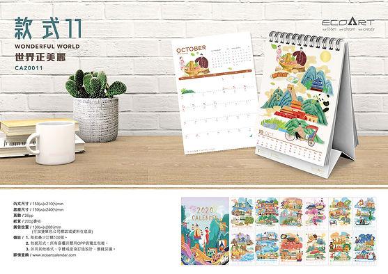 ecoart_calendar_2020_new_v1-15.jpg