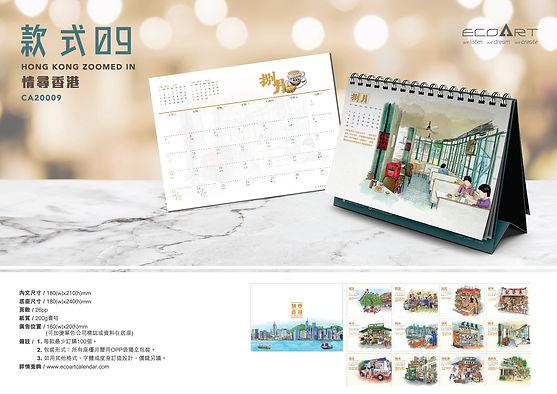 ecoart_calendar_2020_new_v1-13.jpg