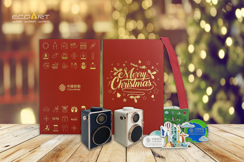 CHINA MOBILE GIFTS
