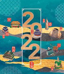 EA_CA22007_說字解城_300dpi_cover_p.jpg