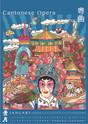 EA21003_中華文化遊-02.jpg