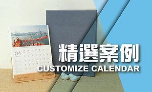 ecoart_calendar_banner_20190116-02.jpg