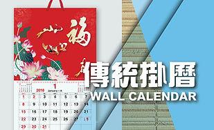 ecoart_calendar_banner_20190116-03.jpg