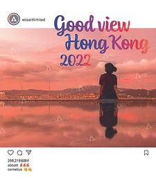 香港好景cover 拷貝.jpg