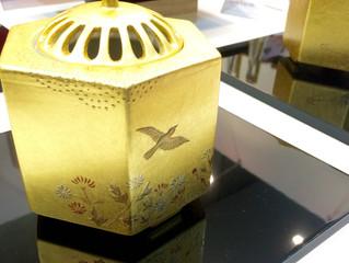 三国志〜男の人の操る香り