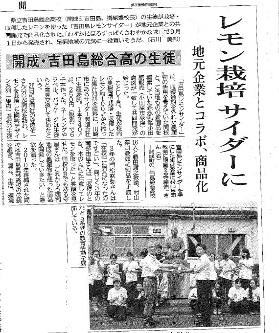 神奈川新Bん.png