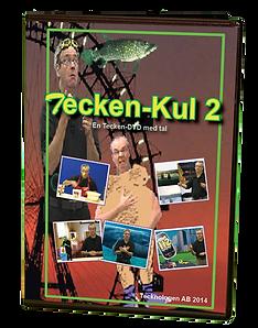 ProduktTeckenkul2.png