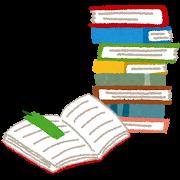 July 2019 Book Club