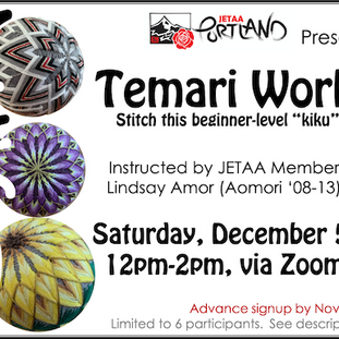 Temari Workshop