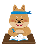 animal_study_inu.png